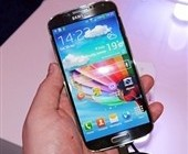 جدید ترین گوشی هوشمند به بازار رسید