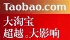 خبری از رقابت های  بازار تجارت الکترونیک چین
