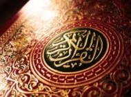 2 روش گرفتن  استخاره با قرآن مجید
