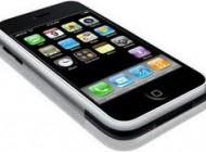 اصطلاحات ویژه و رایج موبایل