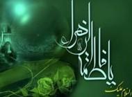 سده 19 اسلام چگونه بود ؟