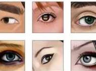 قبل از انجام آرایش چشم باید نکاتی رعایت شود