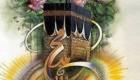 اس ام اس های زیبای غدیر خم (5)