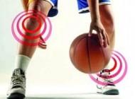 اقداماتی جهت تسکین درد صدمه های ورزشی