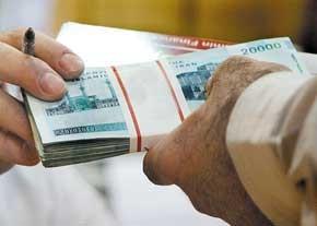 مسائل مربوط به صندوقهای قرض الحسنه