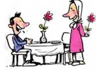 اگر تازه ازدواج کرده اید بخوانید