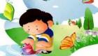 داستان کودکانه ی حسن و ماهی کوچولو