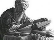 زندگینامه ی ابوریحان محمد بن احمد بیرونی