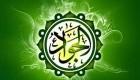 نماز مخصوص استغاثه برای امام زمان (ع)