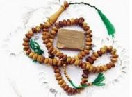 نحوه صحیح خواندن نماز شب چگونه است؟
