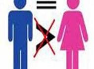 برای ازدواج تناسب همه جانبه را بسنجید