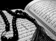دلیل اصلی عربی بودن نوشته های قران