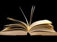 داستان خواندنی بــاغ سپهســالار
