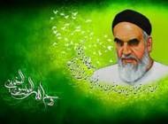 اشعار زیبا در خصوص  رحلت امام خمینی
