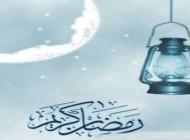 پیامک های رمضانی (4)