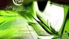 پیامک های ویژه رمضان (10)