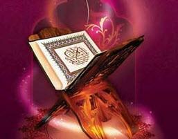 چرا برای مرده ها مجلس ختم قرآن می گیرند