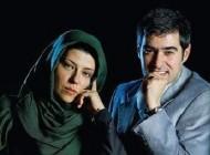 مصاحبه ی ویژه با شهاب حسینی و همسرش
