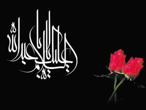 وصیت حسین بی علی