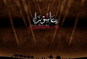 روایت شیخ مفید  و امام سجاد درباره ی شب  عاشورا