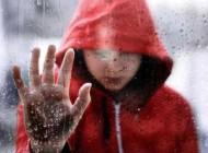 پیامک های رمانتیک در روزهای بارانی (126)