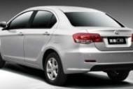 تجهیزات استاندارد خودرو  ولیکس C30