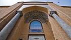 نخستین دانشگاه در ایران باستان