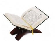 طبق این آیه برای انجام هرکاری انشاء الله بگویید