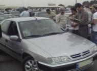 نکاتی برای خرید خودرو  دست دوم