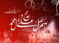 برکات و فضیلت های  ماه مبارک رمضان