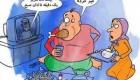 اس ام اس طنز رمضان (12)