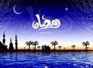معرفی تمام دعاهای 30 روز ماه مبارک  رمضان