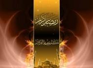 پیامک های ویژه ماه مبارک رمضان (15)