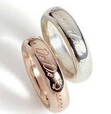 چگونگی صیغه ازدواج موقت و احکام آن