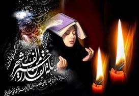 اعمال مربوط به شب بیست و سوم ماه مبارك رمضان