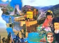 چگونگی گردشگری و سیاحت در ایران