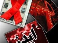 بیماری هایی که به ایدز مثل زنجیر وصل هستند