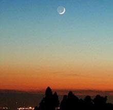 دفتر مقام معظم رهبری و ماه رمضان 1392