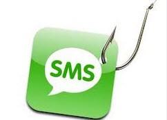 باحال ترین پیامک سرکاری (106)