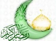 زیباترین اس ام اس های  ماه مبارك رمضان (23)