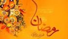 پیامک های جدید ماه رمضان (24)