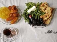 قوانین مهم افطاری از نظر امامان