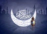 پیامک زیبای ماه رمضان (29)