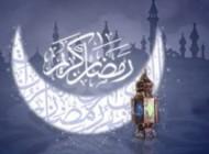 اس ام اس به مناسبت ماه رمضان (30)