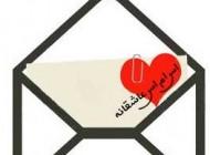 پیامک رمانتیک و احساسی (140)