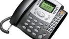 چک کردن پیغامهای ذخیره شده در منشی تلفنی از راه دور