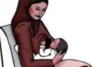 چگونگی شیر دادن صحیح به نوزاد