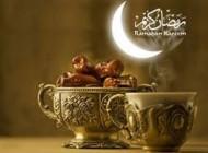 پیامک های ویژه ماه رمضان (32)