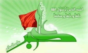 پیامک تبریک حضرت علی اکبر (3)