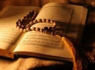 دعای مخصوص پرداخت قرض
